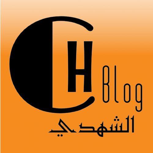 chahdi