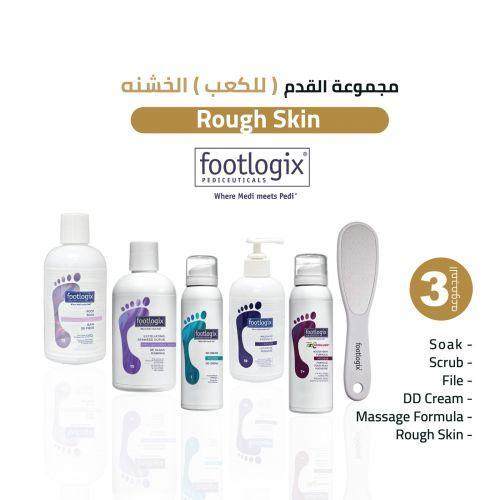 Footlogix - Rough skin set