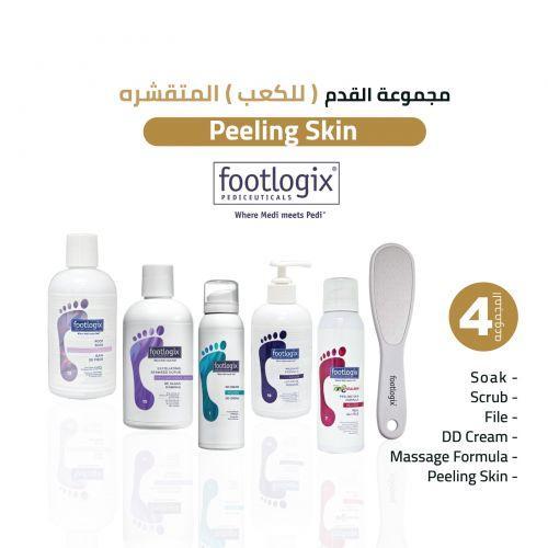 Footlogix peeling skin set